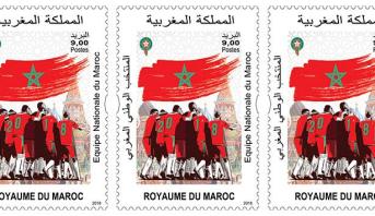 """بريد المغرب يدعم """"الأسود"""" ويعلن عن إصدار طابع بريدي للمنتخب المغربي"""