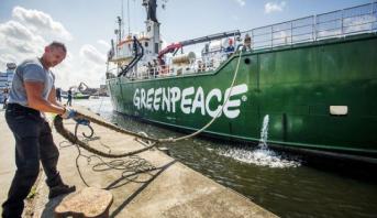 محكمة التحكيم الدولية تلزم روسيا بدفع 5,4 مليون يورو لهولندا لتوقيفها سفينة تابعة لمنظمة غرينبيس