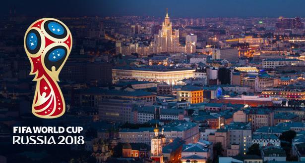 Mondial 2018: La FIFA confirme les camps de base des 32 nations qualifiées