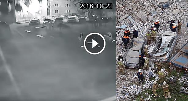 فيديو وصور .. انفجار عنيف لقنينة غاز وانهيار طابقي بناية بروسيا