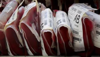 Poches de sang dispersées au centre de transfusion sanguine de Meknès: la mise au point du ministère de la Santé