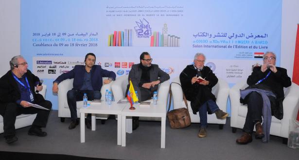 """تقديم كتاب """"الصحراء المغربية: قضية ملك وشعب"""" بالمعرض الدولي للنشر والكتاب"""