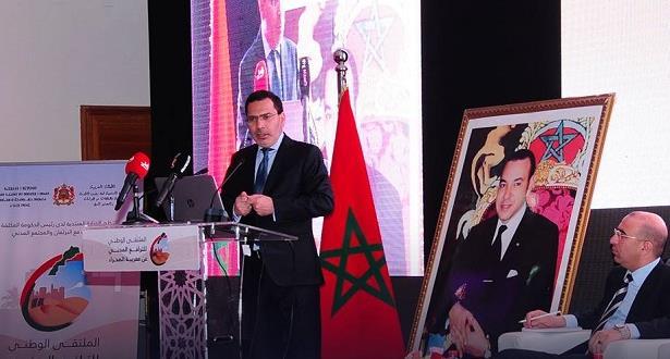 مراكش.. إطلاق المنصة الرقمية للتكوين عن بُعد حول الترافع عن مغربية الصحراء