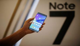 سامسونغ ستطلق صيغة جديدة من هاتف غالاكسي نوت7