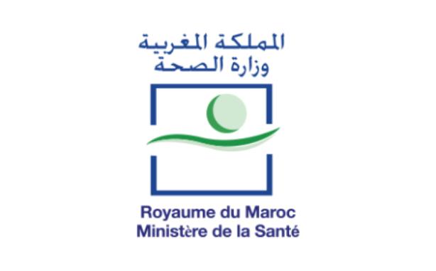 بلاغ وزارة الصحة حول رسالة تحذيرية متداولة عبر الواتساب