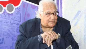 وفاة الكاتب والمفكر المصري السيد يسين عن 84 عاما