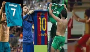 لاعبون مغاربة احتفلوا قبل سنوات برفع القميص