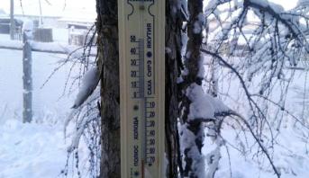 روسيا.. انخفاض درجات الحرارة في سيبيريا إلى 67 درجة تحت الصفر