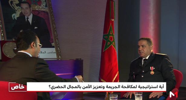 لقاء خاص على ميدي1تيفي مع محمد الدخيسي مدير الشرطة القضائية بالمديرية العامة للأمن الوطني - الجزء 2