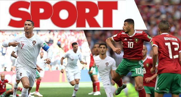 """عنوان ساخر من صحيفة """"سبورت"""" الكتلونية تعليقا على مباراة المغرب والبرتغال"""