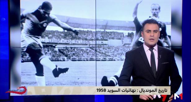 تاريخ المونديال : مونديال السويد 1958