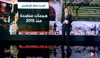 شاشة تفاعلية .. حصيلة الهجمات الإرهابية التي ضربت أوروبا