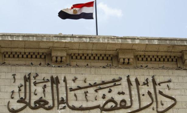 """محكمة مصرية تقضي بإعدام 10 أشخاص أدينوا بتشكيل خلية """"إرهابية"""""""