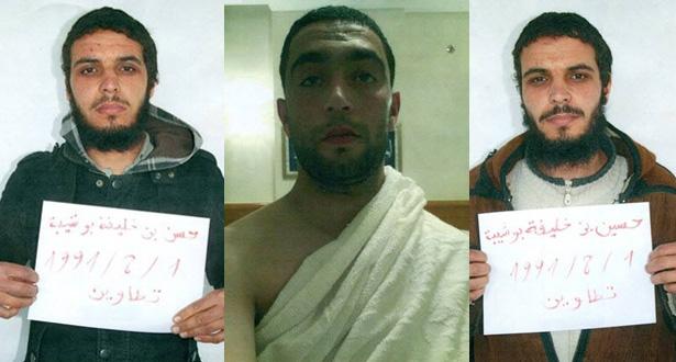 Trois hommes recherchés en lien avec l'attentat de Tunis
