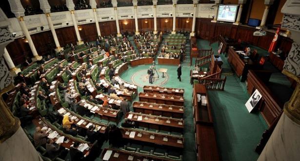 مجلس النواب التونسي يصادق على مشروع قانون مثير للجدل حول المصالحة في المجال الإداري