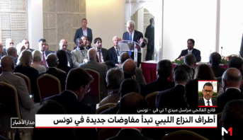 تونس .. تفاصيل جولة المفاوضات بين أطراف النزاع الليبي
