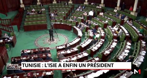 Tunisie: L'ISIE a enfin un président