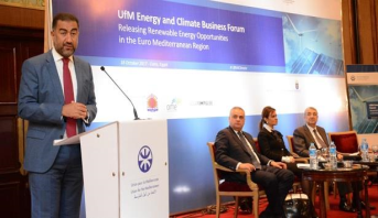 التوقيع على مذكرة تفاهم بين الجامعة العربية والاتحاد من أجل المتوسط