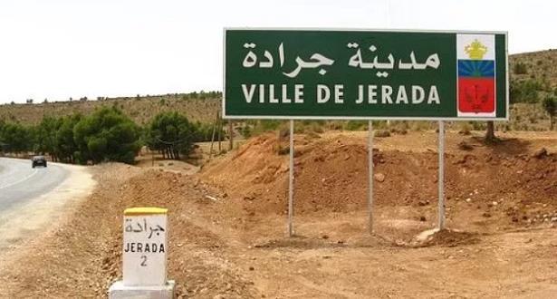 إقليم جرادة.. الإعلان عن المحاور الكبرى لبرنامج تنموي طموح