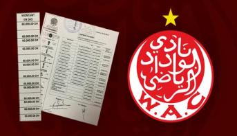 """إدارة الوداد تخرج ببلاغ """"ناري"""" مرفوق بوثائق رسمية قبل مباراة اتحاد العاصمة"""