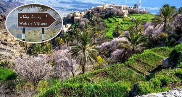 قرية عربية يصوم أهلها ساعات