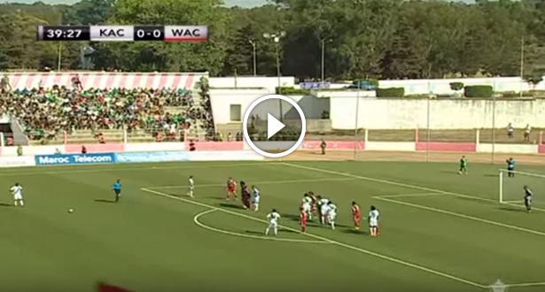 Coupe du Trône (8è de finale aller): KAC Kénitra bat Wydad de Casablanca (1-0)
