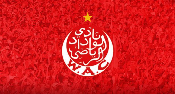 مدافع المنتخب المغربي يوقع للوداد الرياضي