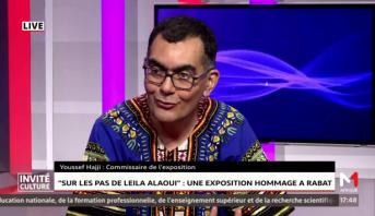 """""""Sur le pas de Leila Alaoui"""" : une exposition hommage à Rabat"""