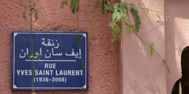 Marrakech: un musée dédié à l'œuvre d'Yves Saint Laurent ouvrira à l'automne 2017
