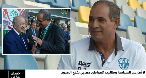 تفاصيل ما دار بين الزاكي والوزير الأول الجزائري المقال
