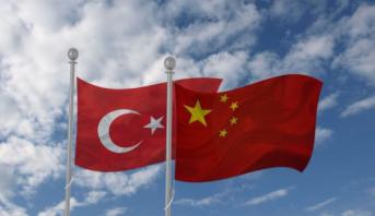 الصين تعلن استعدادها استخدام العملة المحلية في المعاملات التجارية مع تركيا