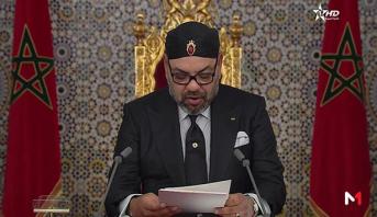الملك محمد السادس يقرر إحداث اللجنة الخاصة بالنموذج التنموي