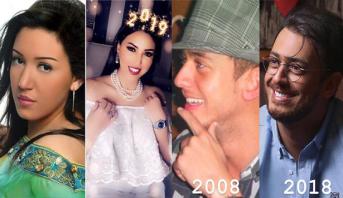 """فنانون مغاربة يشاركون في تحدي العشر سنوات"""" yearchallenge10#"""""""