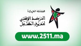 """Violence à l'égard des enfants: l'ONDE mobilise son portail """"www.2511.ma"""""""