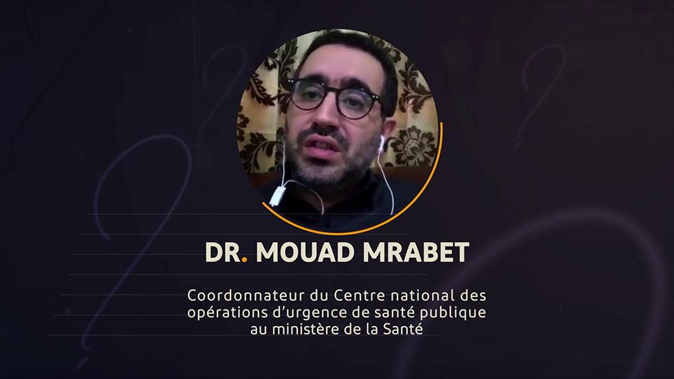 Questions à Dr. Mouad Mrabet