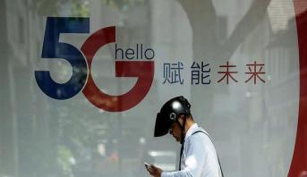 بكين تسعى لبناء 10 آلاف محطة لاتصالات الجيل الخامس