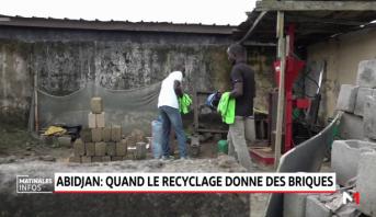Abidjan: quand le recyclage donne des briques