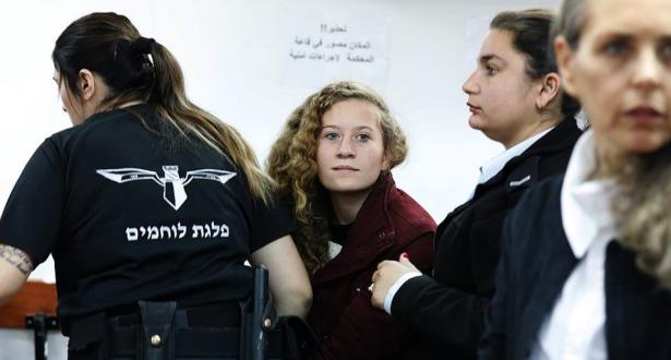 تأجيل محاكمة الشابة الفلسطينية عهد التميمي للشهر المقبل