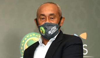 Covid-19: le président de la CAF testé positif