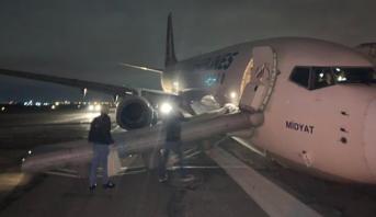 إغلاق مطار أوديسا الأوكراني بسبب حادث عرضي (فيديو)
