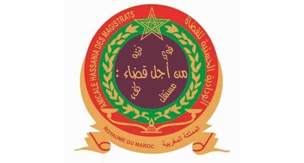 الودادية الحسنية للقضاة: سيادة القضاء المغربي خط أحمر لا يجب تجاوزه من طرف أي جهة كانت