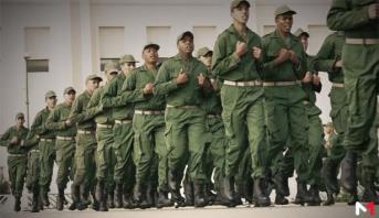 بلاغ للقوات المسلحة الملكية حول عملية الالتحاق بالخدمة العسكرية