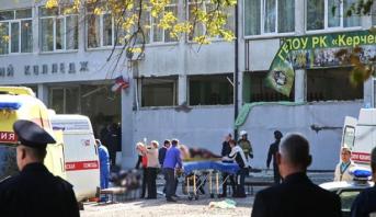 ارتفاع عدد قتلى حادث الاعتداء الإجرامي بإحدى كليات غرب شبه جزيرة القرم إلى 20 شخصا