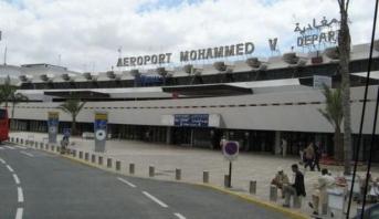 """الدار البيضاء .. إجهاض عملية تهريب كمية من """"الكوكايين"""" بمطار محمد الخامس"""