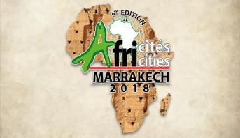 أفريسيتي 2018 .. المغرب في صلب القرارات الكبرى حول مستقبل شعوب إفريقيا