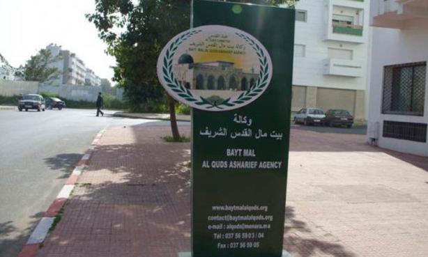 12 طالبا مقدسيا يتخرجون من الجامعات المغربية في إطار منحة وكالة بيت مال القدس الشريف