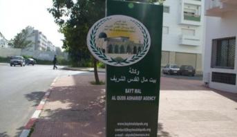 Un rapport de l'Agence Bayt Mal Al Qods retrace 20 années des efforts du Roi Mohammed VI à la tête du Comité Al-Qods