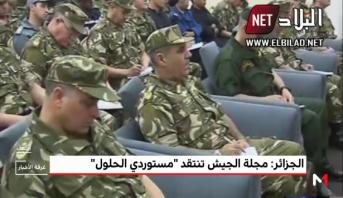 الجزائر.. مجلة الجيش تشيد بما حققته المؤسسة العسكرية