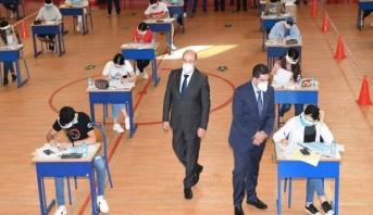 بلاغ  وزارة التربية الوطنية حول امتحانات الباكالوريا