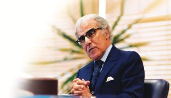 عبد اللطيف الجواهري ضمن قائمة أفضل 10 محافظي البنوك المركزية